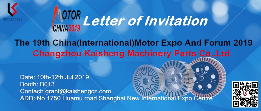 We invite you join the 19th China(international)motor expro and forum in Shanghai 10th-12th Jul. 2019
