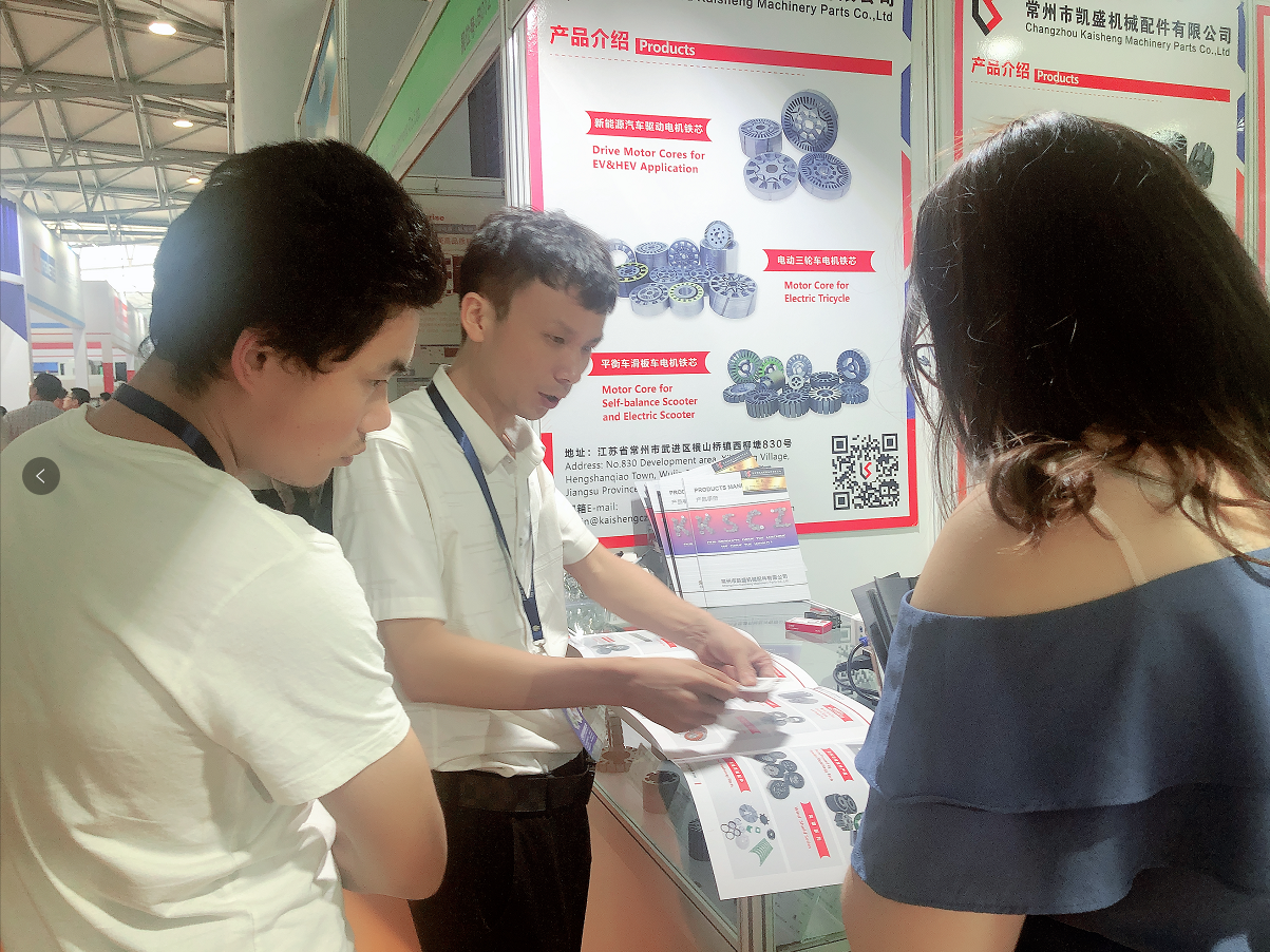 Kaisheng Company attends the 19th China International Electric Motor Expo